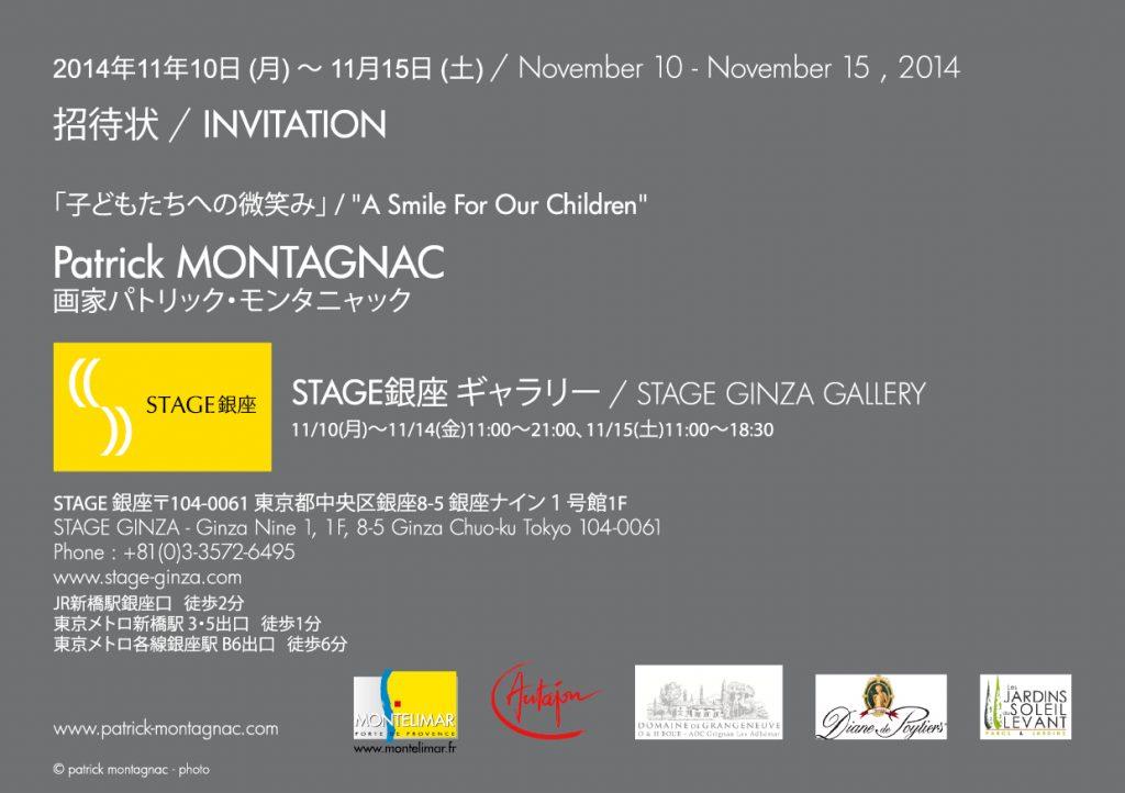 FINAL-CARTON-JAPON-MONTAGNAC-31-10-2014-02
